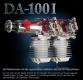 DA-100I