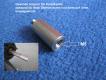 Kurbelwellen Adapter 4/5mm